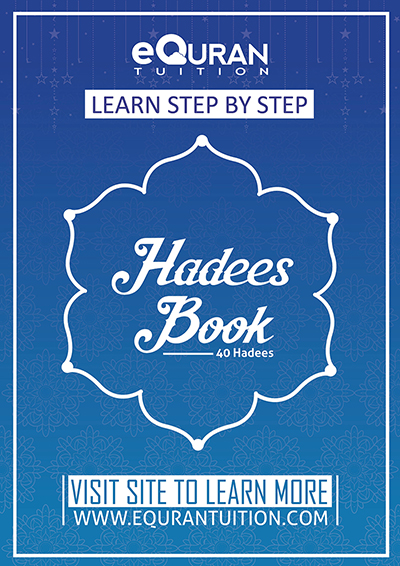 download hadees book