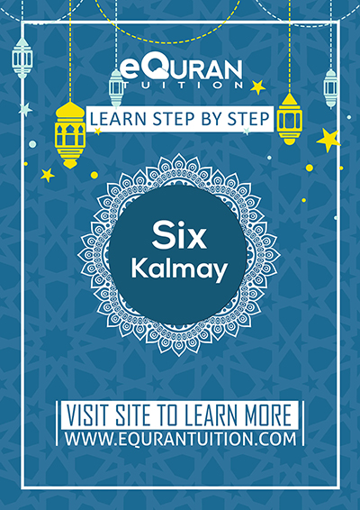 download 6 kalmay book