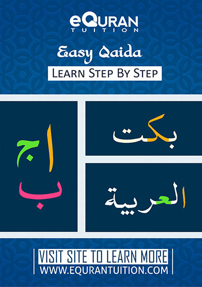 download easy qaida